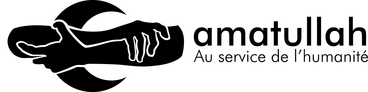 Logo Amatullah